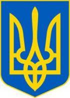 /Files/images/герб малий.jpg