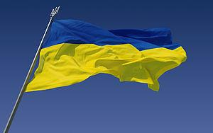 /Files/images/Flag_of_Ukraine.jpg
